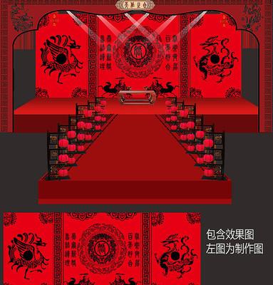 汉唐婚礼舞台背景板设计