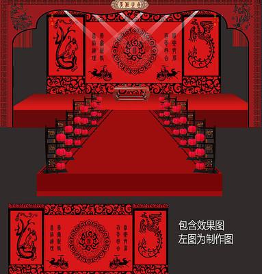 红黑汉唐中式婚礼背景板设计