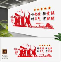 红色党建部队精神12字口号文化墙