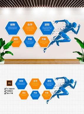 蓝色科技企业文化墙办公室形象墙