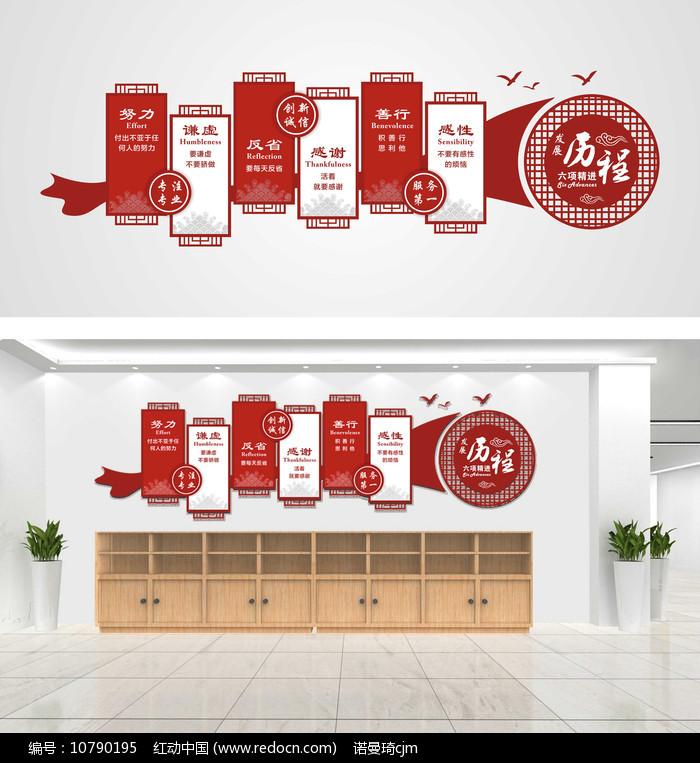 时尚大气企业文化墙设计图片