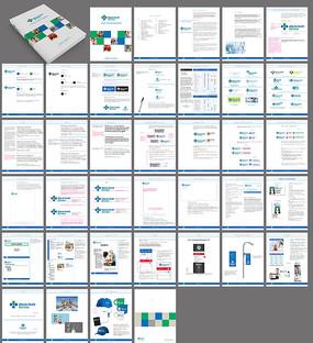 医院医疗卫生VI设计系统模板