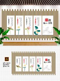 原创中国风古典党建文化墙廉政文化墙