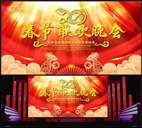 绽放2020鼠年春节联欢晚会背景