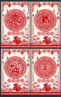 中国风2020鼠年春节剪纸海报