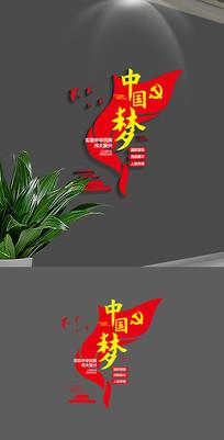 中國夢復興夢黨建文化墻