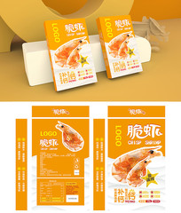 脆虾包装盒设计