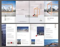 房地产四折页设计模版