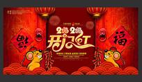 复古中国风2020鼠年开门红宣传海报