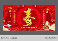 红色喜庆寿宴祝寿寿辰生日宴会晚会舞台背景