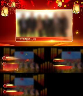 梅花元宵节字幕条视频模板