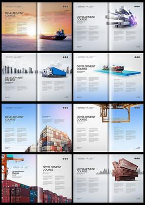 海运码头集装箱物流贸易画册