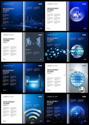 互联网网络科技大数据画册
