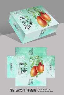 简约芒果包装礼盒