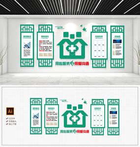 简约现代社区医院文化墙效果图模板