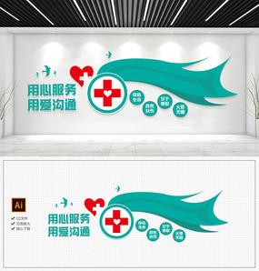 医院文化墙医疗听诊器照片展示墙