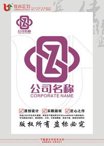 ZS英文字母卫生巾护理用品标志设计