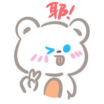 比耶的可爱小熊表情包