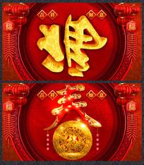 高端红色2020春节倒福海报设计