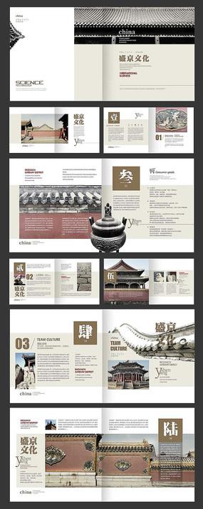 金色现代中国风画册 PSD