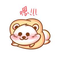 可爱小白熊微笑表情包