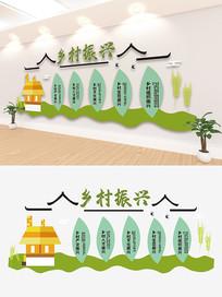 三农乡村振兴文化墙设计