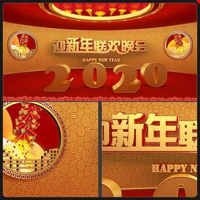 新年联欢晚会2020鼠年海报