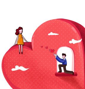 原创元素情人节情侣