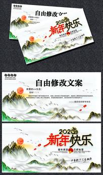 中国风鼠年新春贺卡设计