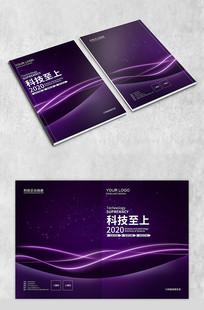 紫色大气科技封面