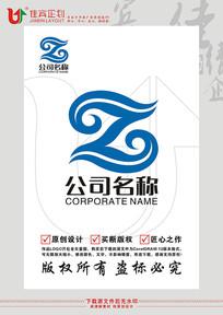 Z英文字母服装标志设计