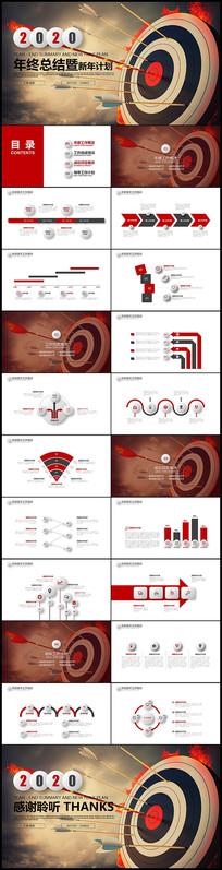 红黑色微立体新年计划年终总结PPT
