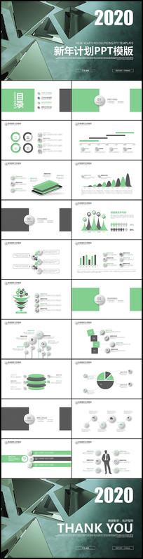 灰绿色微立体新年计划年终总结PPT