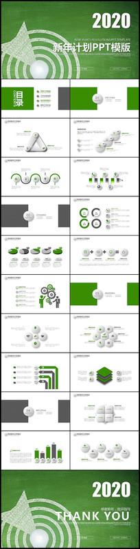 绿色微立体新年计划述职报告年终总结PPT