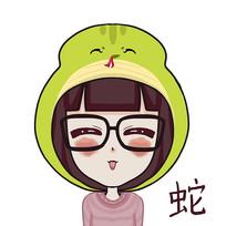 生肖蛇小姑娘手绘卡通表情包