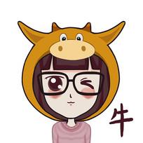 生肖小姑娘-牛手绘卡通表情包