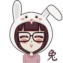 生肖小女孩-兔手绘卡通表情包