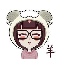 生肖羊小姑娘手绘卡通表情包