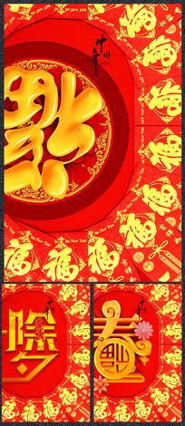 喜庆红色2020春节宣传海报设计
