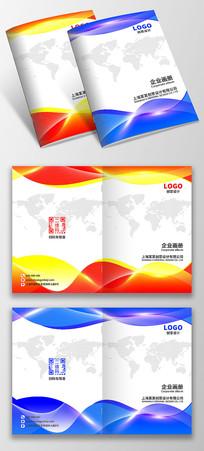 公司画册封面设计