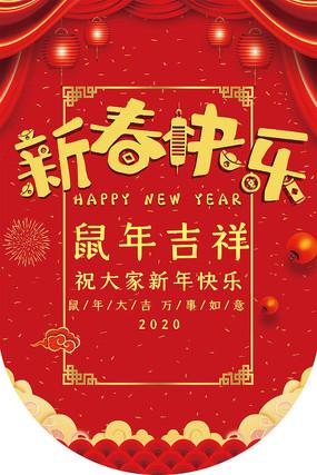 新年促销吊旗