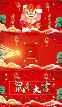 原创红色喜庆卷轴金属字通用片头视频模板