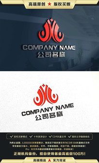 中国风红色创意标志LOGO