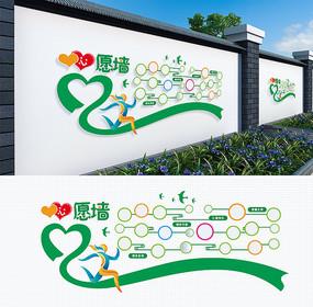 户外企业学校照片风采展示文化墙