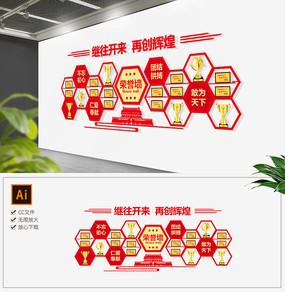 红色通用企业荣誉墙展厅集团形象墙