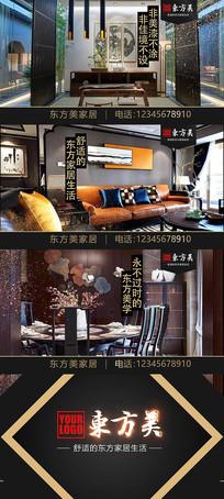家具广告AE模板