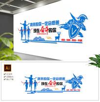 将来的你奋斗企业文化墙励志标语形象墙
