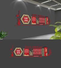 新中式社区文化墙