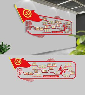 3D党建荣誉墙设计