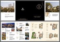 新中式房地产四折页